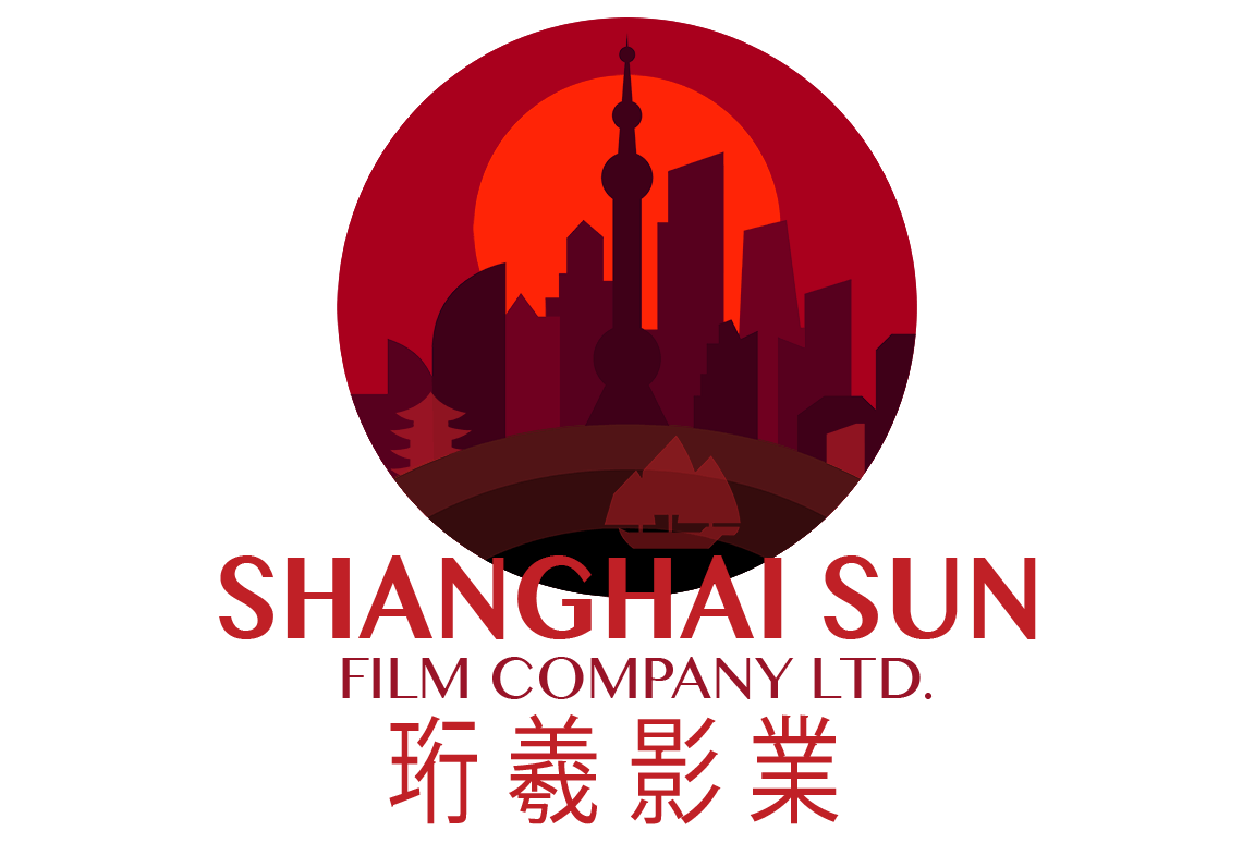 Shanghai Sun Logo